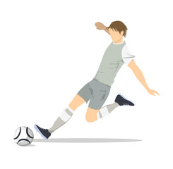 Isolated soccer player. Silhouette of a man in uniform with ball.