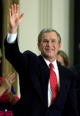BUSH WAVES AFTER GIVING HIS ACCEPTANCE SPEECH IN AUSTIN.
