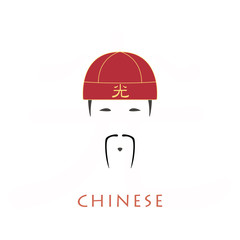 Chinese men avatar. National Red hat.