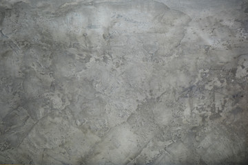 Rough wall with broken plaster