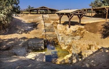Jesus Baptism Site John Baptist Bethany Beyond Jordan