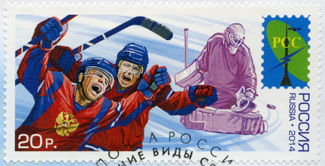 RUSSIA - 2014: shows Ice Hockey players, series Winter Sports