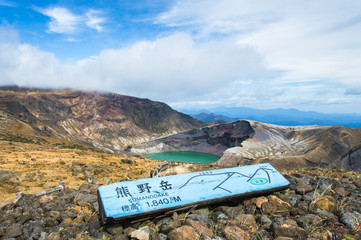 Sign of Kumanodake, Okama Crater in Zao, Honshu, Japan