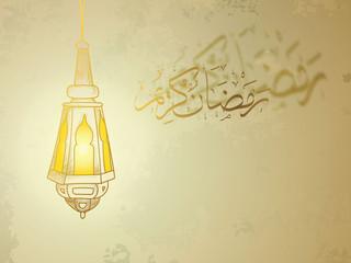 Hand drawn Sketch of Ramadan Lantern with Arabic Islamic Calligraphy of text Ramadan Kareem against grunge paper background. Vector Illustration. Muslim gold greeting card.