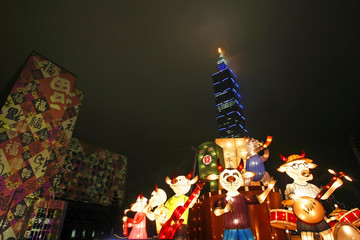 Latern displays are pictured on the City Hall building during the 2009 Taipei Lantern Festival in Taipei