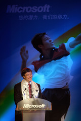 MICROSOFT FOUNDER BILL GATES ATTENDS A LAUNCHING CEREMONY IN BEIJING.