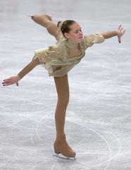 KAREN VENHUIZEN OF NETHERLANDS SKATES HER SHORT PROGRAM AT EUROPEAN FIGURE SKATING CHAMPIONSHIPS IN ...