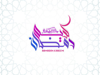 Ramadan Kareem written in Arabic Beautiful Calligraphy best for using as Greeting Card