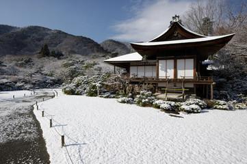 Winter in Okochi-sanso villa, Kyoto, Japan, Asia
