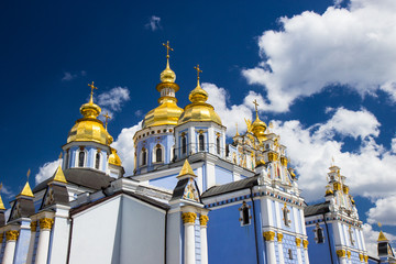 Wall Murals Kiev Saint Michael's Golden-Domed Cathedral in Kyiv
