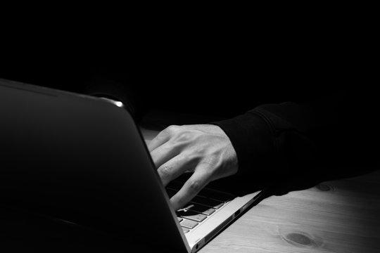 Konzept zu Anonymität im Internet.