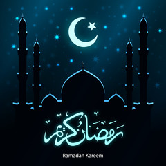 Ramadan Kareem, Islamic celebration
