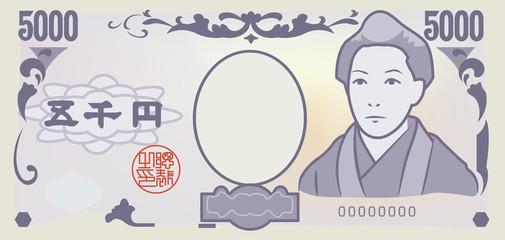 五千円札のイメージイラスト