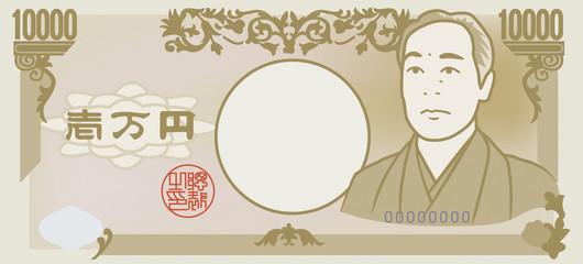 一万円札のイメージイラスト