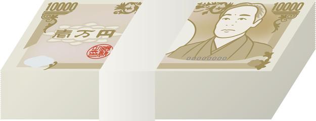 一万円札束のイメージイラスト