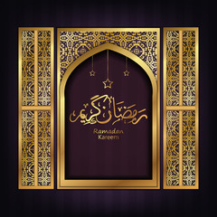 Ramadan Kareem is a beautiful postcard. Arabic background. The Uraza. Night sky. Celebration.