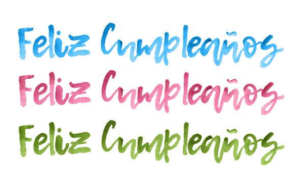 Texto feliz cumpleaños con varios colores