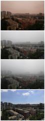 Combination photo shows Beijing skyline