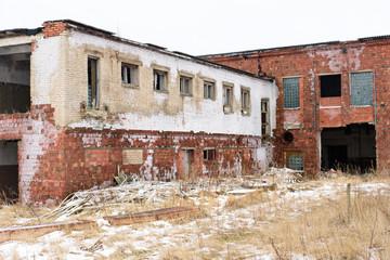 Old destroyed building