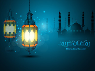 Ramadan Kareem beautiful greeting card with traditional Arabic lantern on blurred blue background.