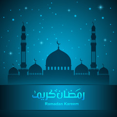Ramadan Kareem greeting card with mosque and night sky. Vector illustration.