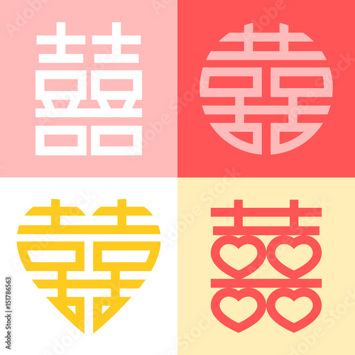 Double Happiness Chinese Character In Various Shapes Heart Circle