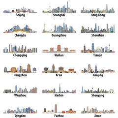 chinese largest city skylines isolated on white background