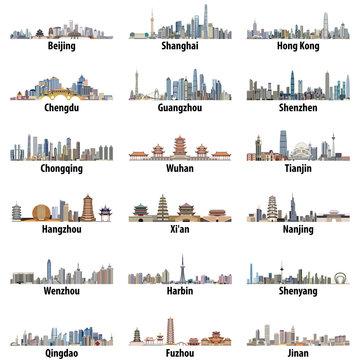 chinese largest city skylines isolated on white background