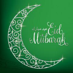Filigree glitter moon Eid Mubarak (Blessed Eid) card in vector format.