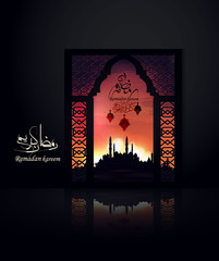 vector of Ramadan Kareem beautiful greeting card with arabic calligraphy which means ''Ramadan kareem ''
