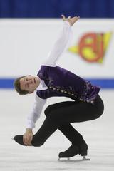 Kovtun of Russia performs during the men's free program at the ISU European Figure Skating Championship in Bratislava