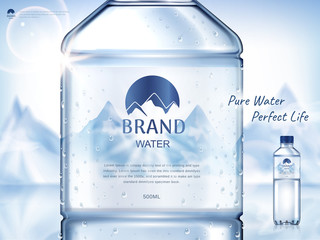 pure mineral water ad