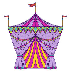 Circus tent. Vintage colorful hand drawn vector illustration