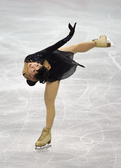 Leonova of Russia performs during the women's free skating programme at the European Figure Skating Championships at the Motorpoint Arena in Sheffield