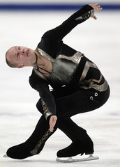 Shipov of Israel performs during men's short program competition at ISU World Figure Skating Championships in Moscow