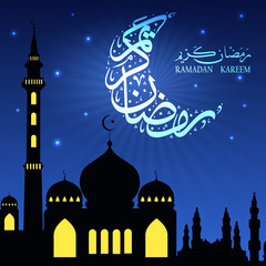 Ramadan Kareem greeting with mosque in the night sky