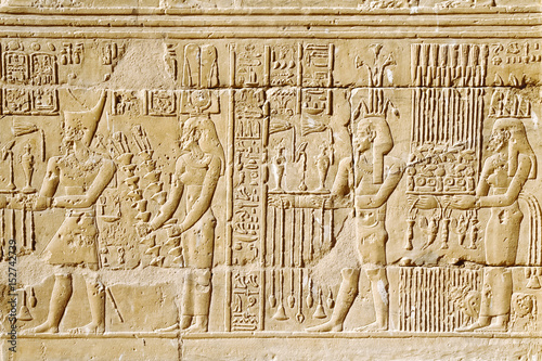 Quot egyptian hieroglyph hieroglyphic carvings on a wall