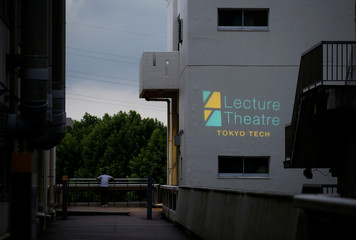 Logo of Tokyo Tech Lecture Theatre is seen at Tokyo Institute of Technology in Tokyo