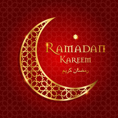 ramadan kareem, ramadan feast greeting card vector illustration
