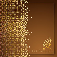 Eid Mubarak Greeting Card Template With Morocco Gold Pattern
