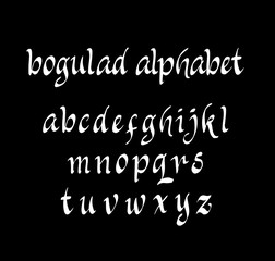 Bogulad vector alphabet lowercase characters. Good use for logotype, cover title, poster title, letterhead, body text, or any design you want. Easy to use, edit or change color.