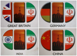 A combination photos shows images of signs on the booths of foreign participants at 16th IOGPE in Tehran