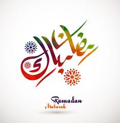 Ramadan Kareem greeting card, the arabic calligraphy means Generous Ramadan