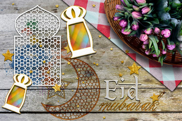 Ramadan Kareem Eid Mubarak muslim islamic holiday background with eid lanterns or lamps