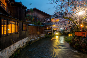 Kyoto, Japan at the Shirakawa River in the Gion District during the spring. Cherry blosson season in Kyoto, Japan.