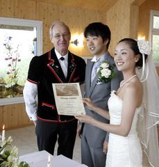 To match Reuters Life! SWISS-JAPAN/TOURISM