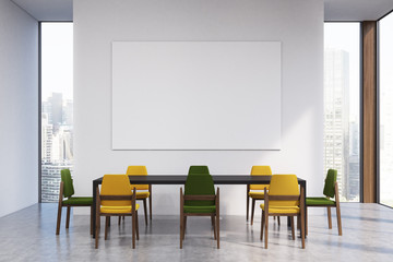 Yellow and black conference room