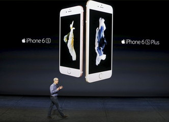 Apple CEO Tim Cook introduces the iPhone 6s and iPhone 6sPlus during an Apple media event in San Francisco, California
