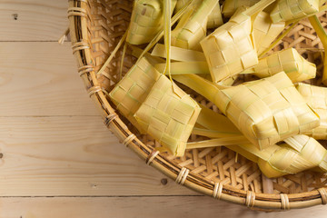 ketupat rice dumpling is - photo #13