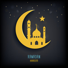 Ramadan Kareem Invitation Card